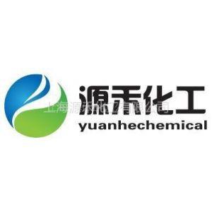 科思创拜耳源禾化工水性聚氨酯YU-113无溶剂阴离子脂肪族