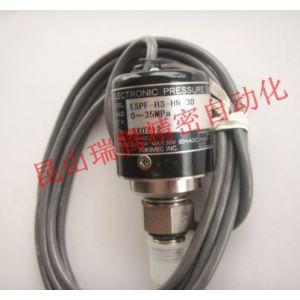 供应供应ESPF-H3-HN-30电子式压力开关(原装日本制)