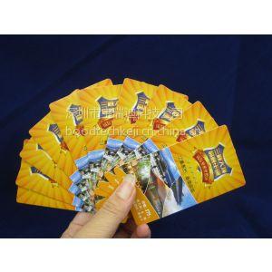供应专业设计制作印刷景区门票IC卡