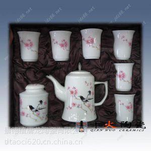 供应陶瓷茶具批发 功夫茶具批发 景德镇陶瓷茶具厂家