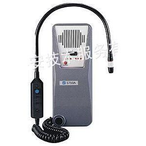供应冷媒检漏仪 型号:MTR8-TIF5750A库号:M40369