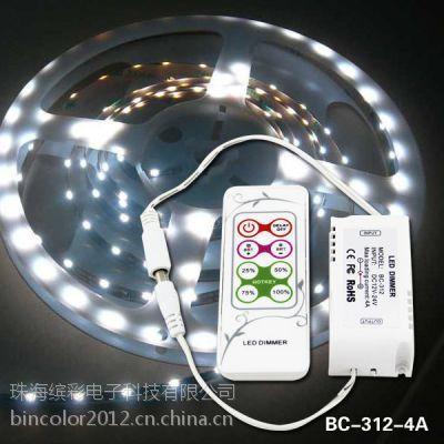 供应供应迷你型led灯具PWM调光器