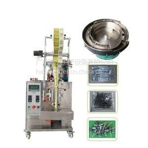 供应单盘点数包装机 PLS-100-1