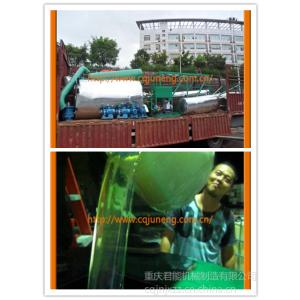供应JNC废油再生柴油处理设备