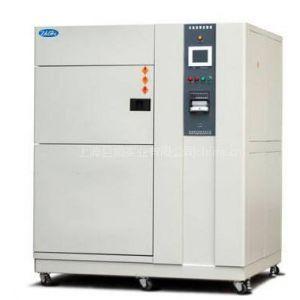 供应上海高低温冲击机试验箱,北京冷热冲击试验机,苏州高低温冲击箱