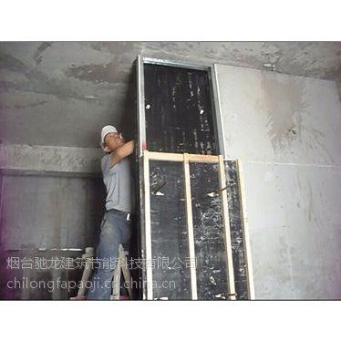 模板墙体浇注工艺
