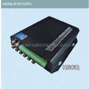 光端机作用, 光端机使用, 光端机参数—深圳鸿升光端机