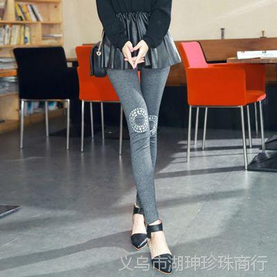 2015韩版新款女式打底裤 O型带钻纯色 春季甜美清新打底裤批发