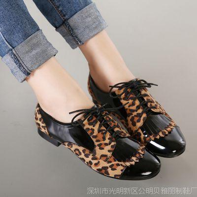 ***潮女鞋2014欧美风格漆皮豹纹搭配流苏单鞋野性秋冬低跟鞋