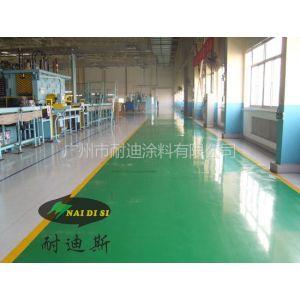 供应广州耐迪施工【优质】环氧耐磨地坪,同行业技术领先