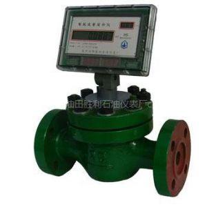 供应 LCG-SD电子水表