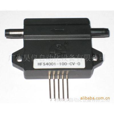 广东微型气体传感器、小体积空气流量传感器、热式气体质量流量计