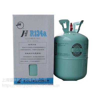 巨化正品制冷剂R134a空调冷媒净重13.6kg 假货包退