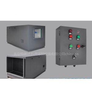 供应JJ多效空气净化机,工业专用净化器,工业废气专用净化机--特新达