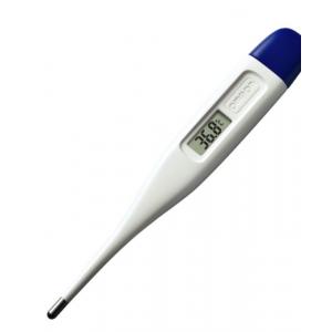 供应欧姆龙电子体温计礼盒MC-145