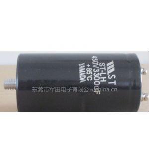 500V 4700UF 铝电解电容