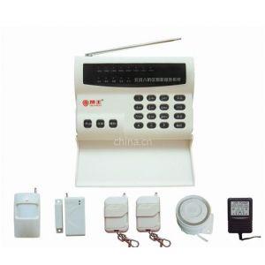 供应全键盘32防区无线自动拨号报警系统