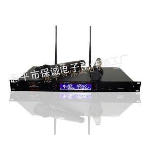 供应传声器 麦克风 无线话筒 专业麦克风