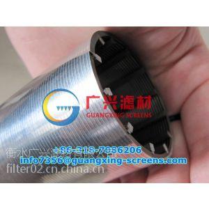 供应石化加氢处理原料油的过滤元件,绕丝滤芯 不锈钢滤芯