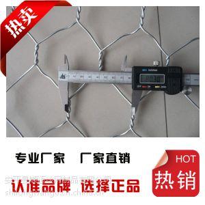 供应坚固五拧花石笼网,0315-5183155不生锈高锌石笼网