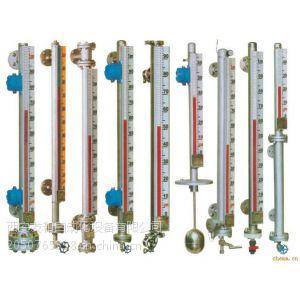 供应不管是液位计,还是水位计或是磁翻柱都找--西安友和自动化