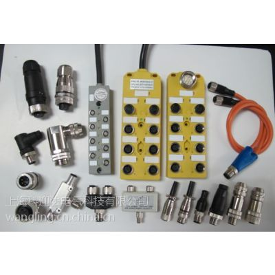 拖链电缆组件,机器人拖链电缆插头,坦克链电缆接插件