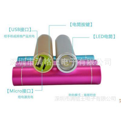 手机充电器 手机应急充电器 应急充 手机移动电源 手机电池充电