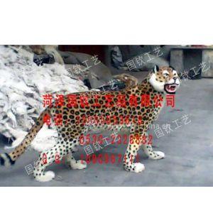 供应大型动物模型,仿真北极熊猫仿真豹子