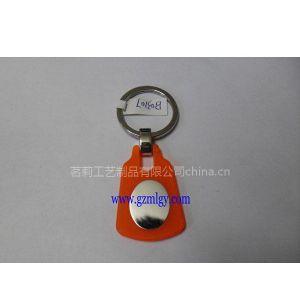 供应精品皮钥匙扣制作 匙扣饰品组合供应