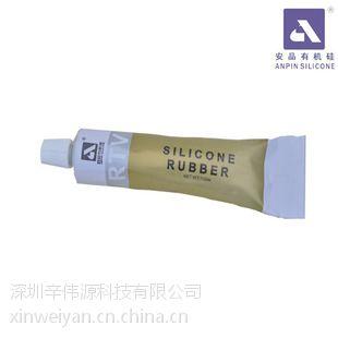 深圳市安品有机硅AP-688 单组份室温硫化硅橡胶硅酮胶