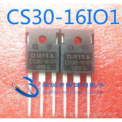 CS30-16IO1 CS30-16101 CS30-16I01 原装IXYS 散新质量保证