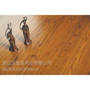 供应DR-11-秋香黄色红栎实木地板 十大实木地板品牌贝亚克