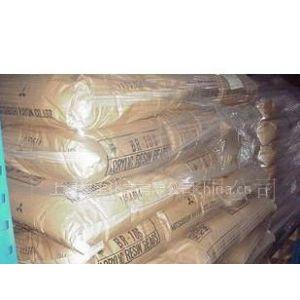 供应 100%固体热塑性丙烯酸树脂BR系列