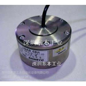 供应日本新菱SHINRYO荷重传感器(LOAD CELL)