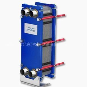 供应Alfa laval MX25B板式换热器
