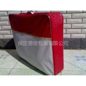 供应床上用品包装袋 新款热销钢丝包 透明pvc拉链袋
