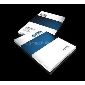 包头书籍印刷印刷厂/郑州书籍印刷印刷厂/温岭书籍印刷印刷厂/上海书籍印刷印刷厂/大连书籍印刷印刷厂