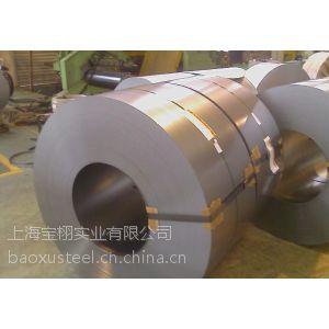 汽车用高强镀锌 HC500/780DPD Z宝钢正品 品质保证