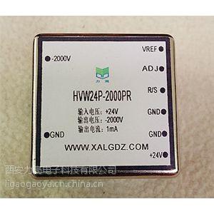 供应线性可调高压电源模块 小型高压模块电源 隔离型高压电源模块