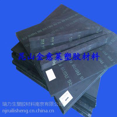 供应供应日本防静电MC501CDR6尼龙板★防静电MC501CDR2/R6/R9尼龙板/棒