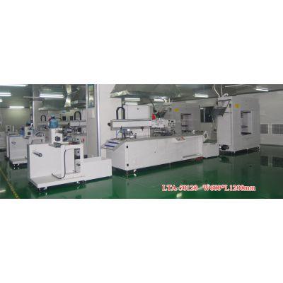 供应EL线路全自动丝印机