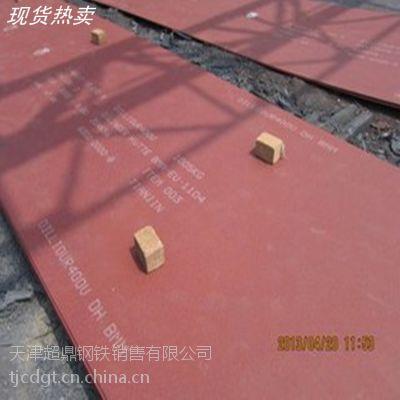 现货供应NM500耐磨板-NM600耐磨板价格-NM600耐磨板厂家直销 规格齐全 量大从优