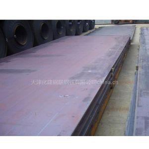 供应天津化建钢联钢铁大量翼缘板