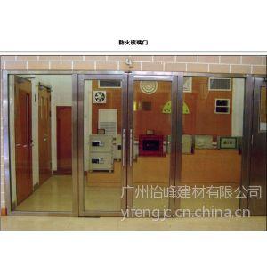 供应防火玻璃、钢化玻璃门、变色玻璃门'、防碎玻璃门