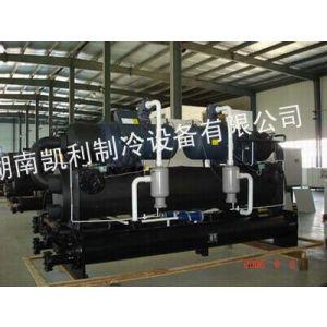 供应低温萃取釜结晶冷冻机-低温制药结晶釜冷水机