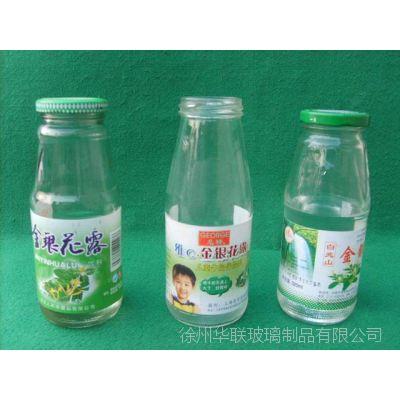厂家直销金银花露饮料瓶果醋瓶 饮料包装玻璃瓶