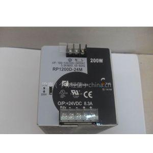 供应REIGNPOWER电源供应器 RP1200D-24M