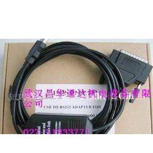 供应海泰克USB-PWS下载编程电缆武汉现货