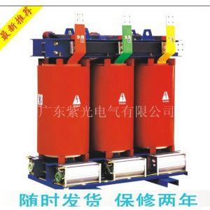 广东干式变压器器SCB10、SCB11东莞厂家,干式变压器生产商-紫光电气