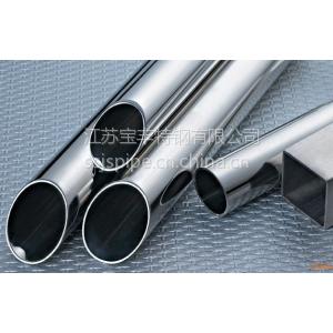 供应专业生产Ф 133*3-3.5 奥氏体不锈钢管 0Cr18Ni10Ti